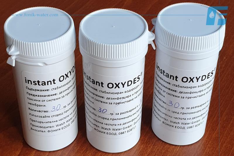 Препарат за дезинфекция на омекотителни системи - OXYDES - 1