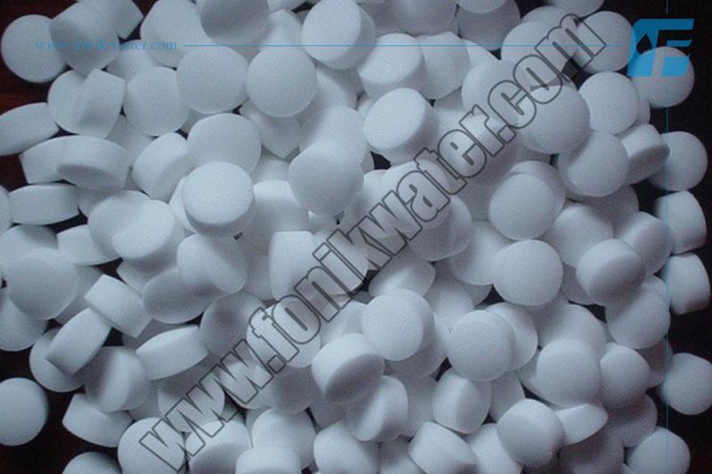 Таблетирана сол - 2